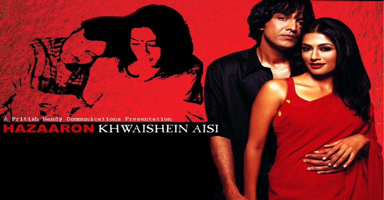 فلم ' ہزاروں خواہشیں ایسی ' سدھیر مشرا کی مشہور فلموں سے ایک ہے،فوٹوبشکریہ جسٹ واچ ڈاٹ کام