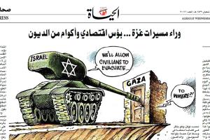 الحیاۃ : غزہ میں واپسی مارچ کے پیچھے معاشی بدحالی اور قرضوں کا بوجھ