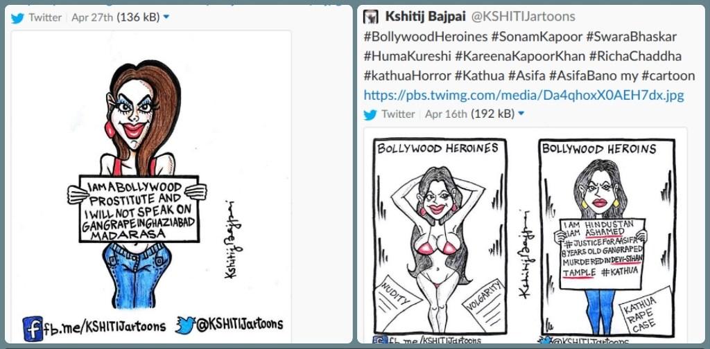 ان میں سے کئی کارٹون شتج کے اکاؤنٹ سے ڈلیٹ کر دئے گئے ہیں (فوٹو/بشکریہ : آلٹ نیوز )