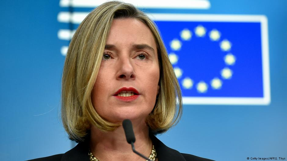 موگیرینی کا کہنا تھا کہ یہ عالمی جوہری معاہدہ گزشتہ بارہ برسوں کی سفارت کاری کا نچوڑ ہے