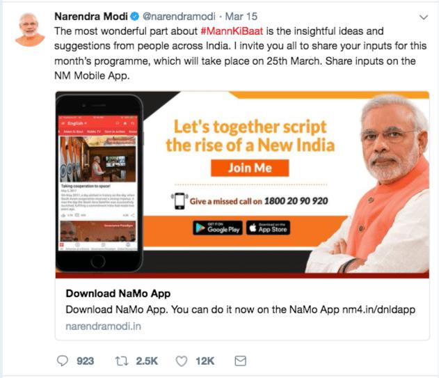 Modi-Tweet-Namo-App