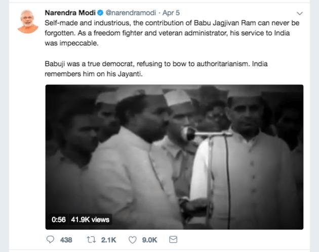 Modi-Tweet-Jagjivan-ram