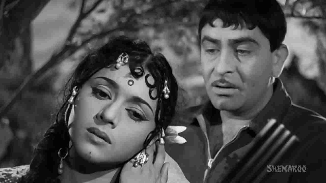 اداکارہ پدمنی کے ساتھ راج کپور،فوٹو : یوٹیوب