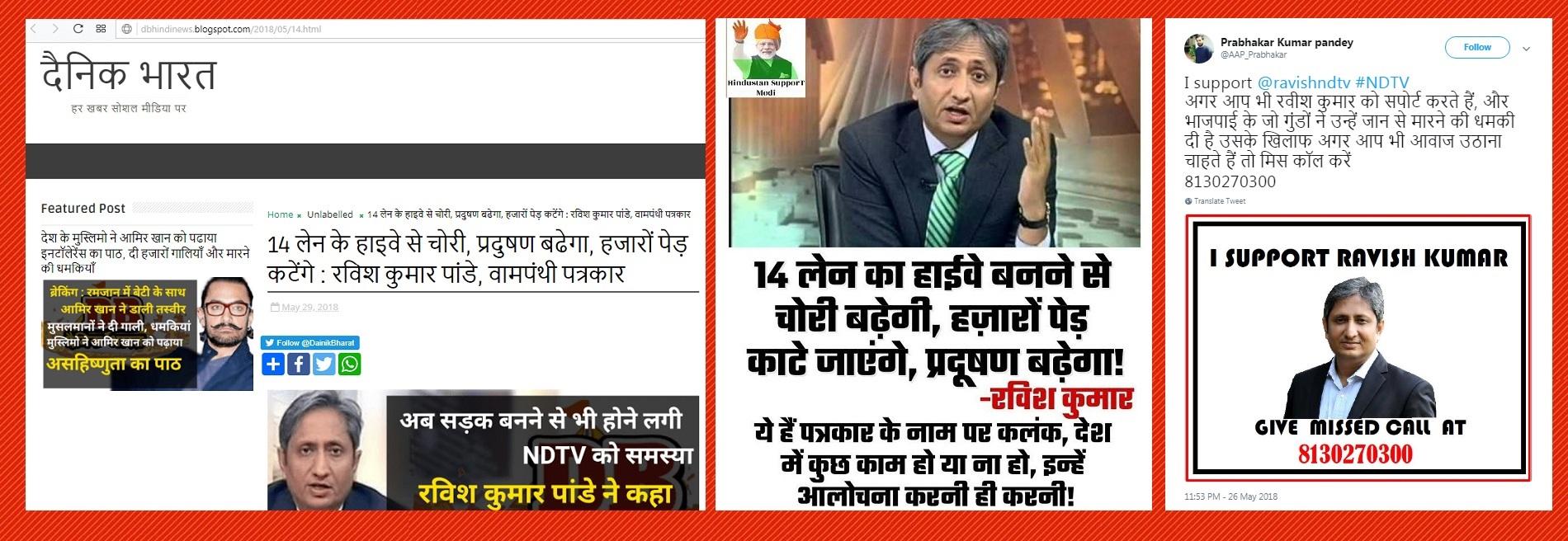 RavishKumarFakeNews