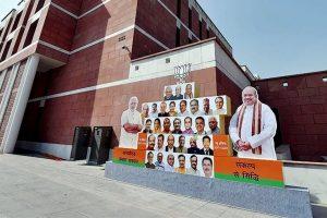 نئی دہلی میں واقع بی جے پی ہیڈ کوارٹر (فوٹو : پی ٹی آئی)