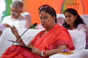 راجستھان کی وزیراعلیٰ وسندھرا راجے (فوٹو بشکریہ : فیس بک / @VasundharaRajeOfficial)