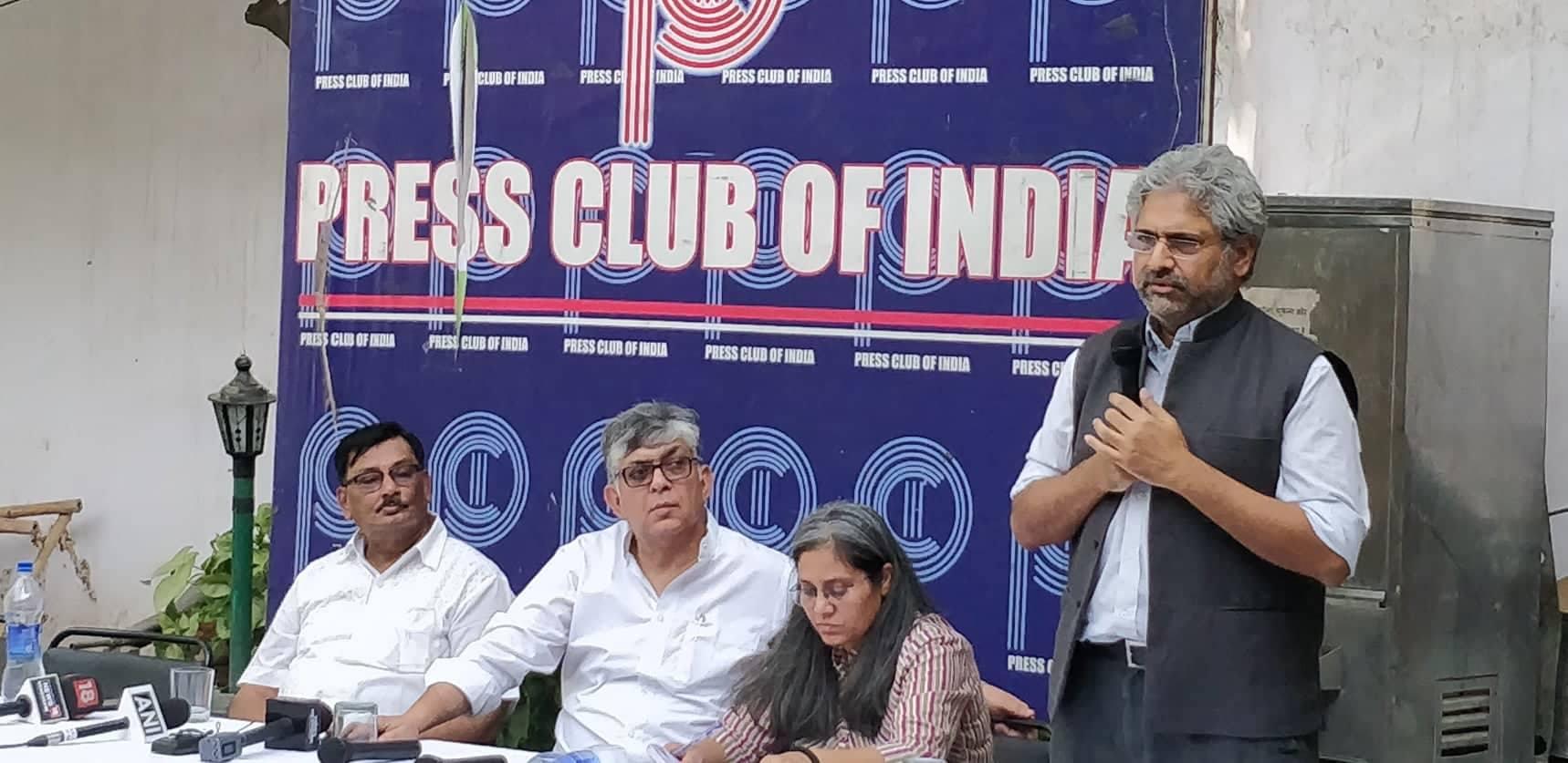 Press club.jpg 2