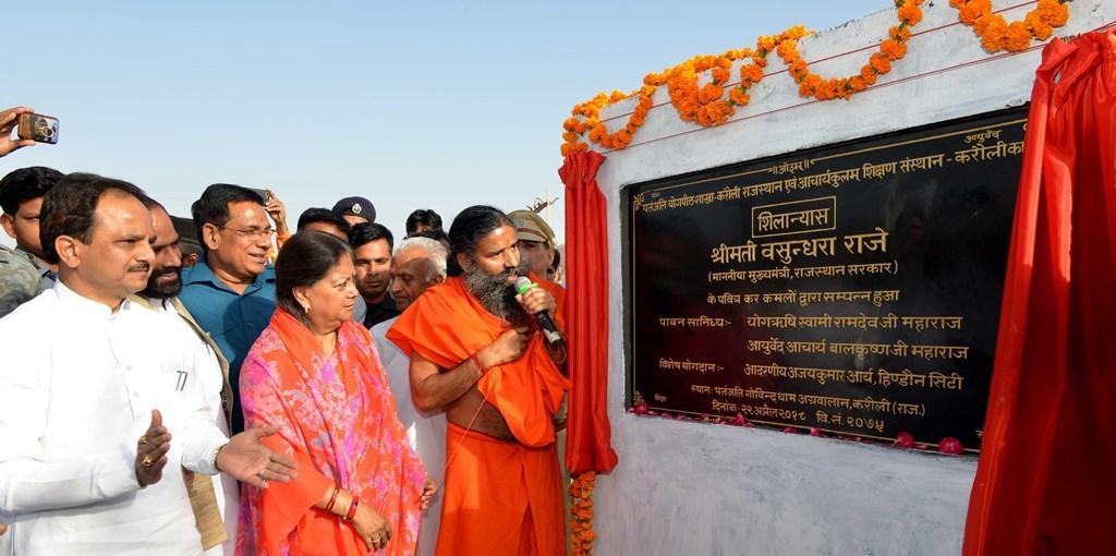 Baba-Ramdev-Vasundhara-Raje-Mandir-Trust-The-Wire