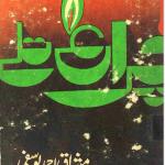 yusufi 3