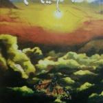 yusufi 6