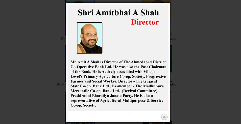 بینک کی ویب سائٹ کے مطابق امت شاہ اب بھی اس بینک کے ڈائریکٹر ہیں۔