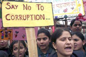 CorruptionPTI