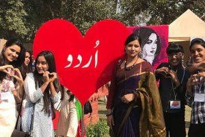 فوٹو : عشق اردو