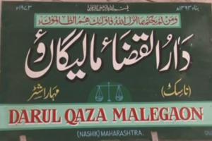 علامتی تصویر
