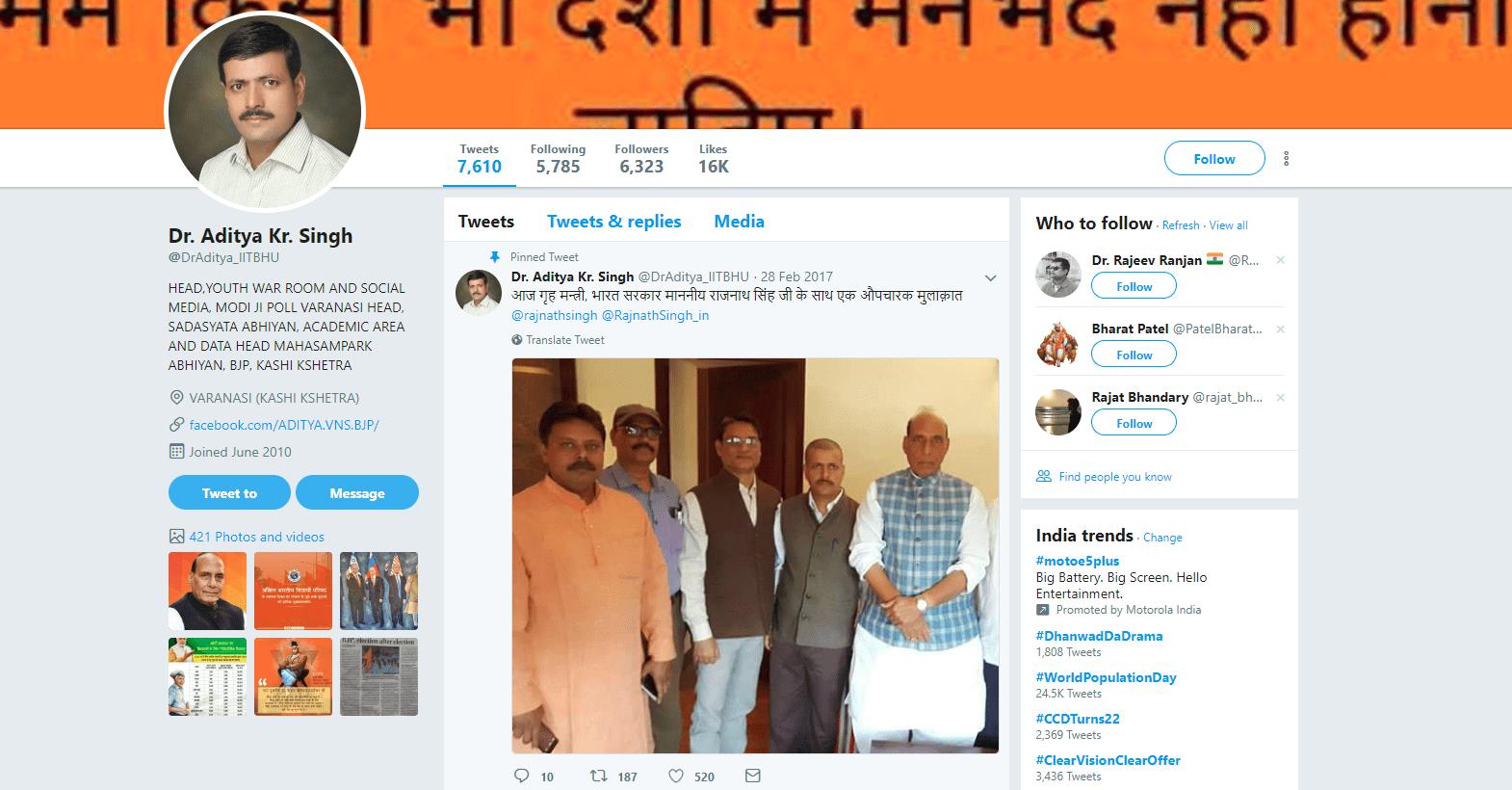 ڈاکٹر آدتیہ کمار سنگھ کا ٹوئٹر پروفائل، جس کی پہلی تصویر میں وہ وزیر داخلہ راجناتھ سنگھ کے ساتھ ہیں۔