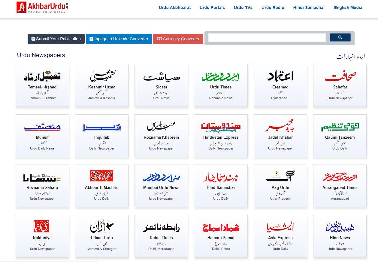 UrduAkhbar