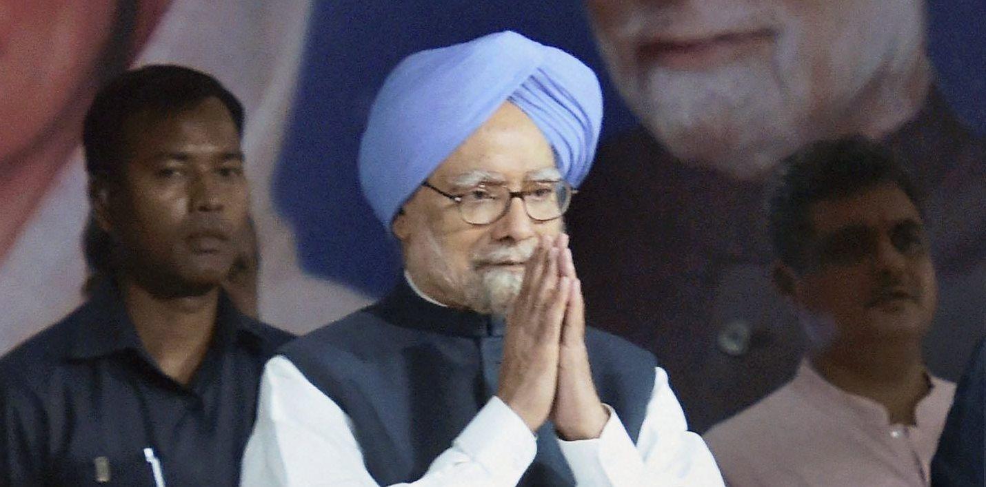 سابق وزیر اعظم منموہن سنگھ (فوٹو : پی ٹی آئی)