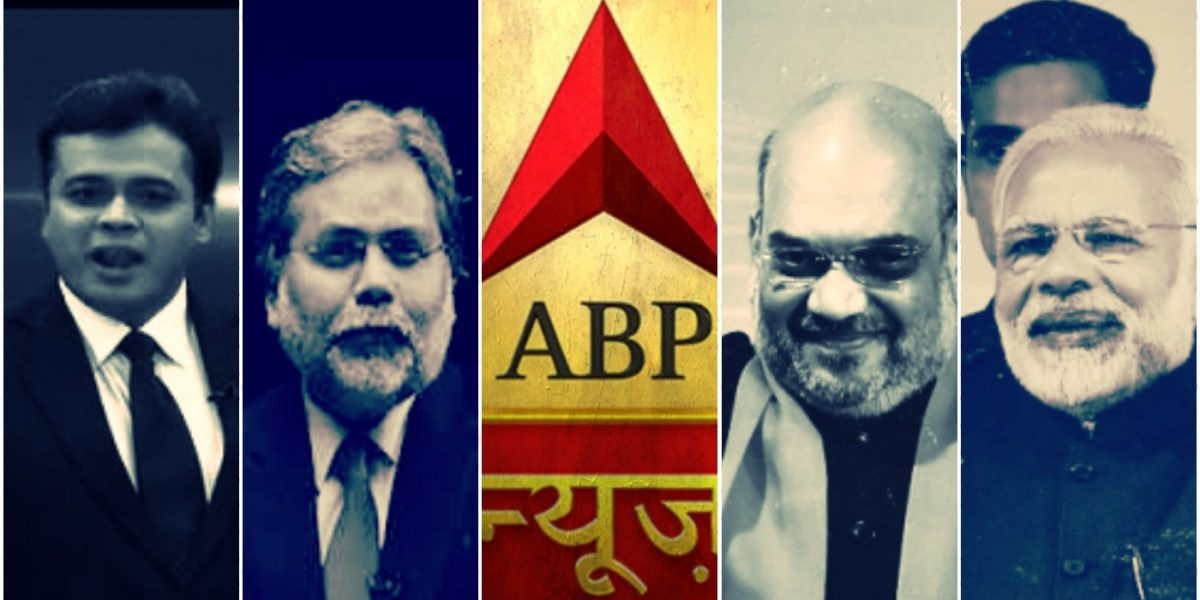 ABPNews_collage