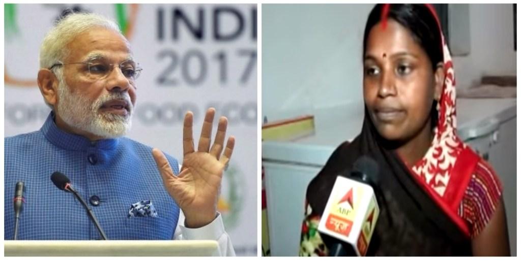 وزیر اعظم نریندر مودی اور چھتیس گڑھ کی خاتون کسان چندرمنی کوشک / فوٹو : پی ٹی آئی / یوٹیوب