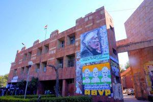 جواہر لال نہرو یونیورسٹی(فوٹو : شوم بسو)