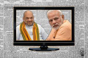 Narendra-Modi-Amit-Shah-Media1-1200x600