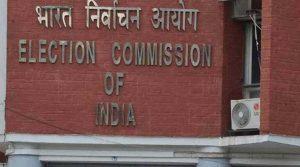 الیکشن کمیشن (فوٹو : پی ٹی آئی)