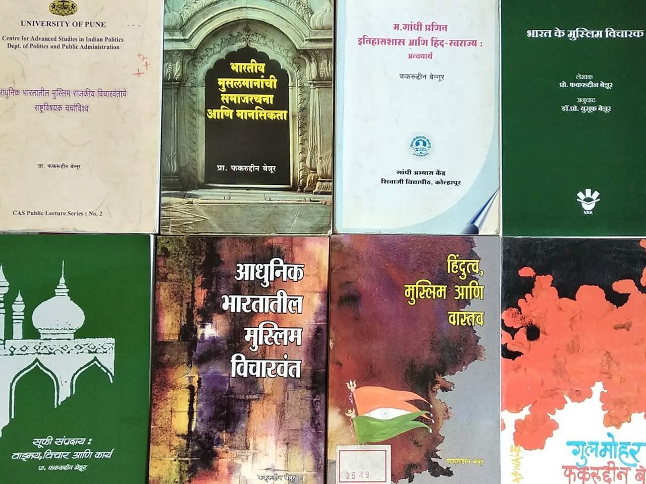 Bennur_Books