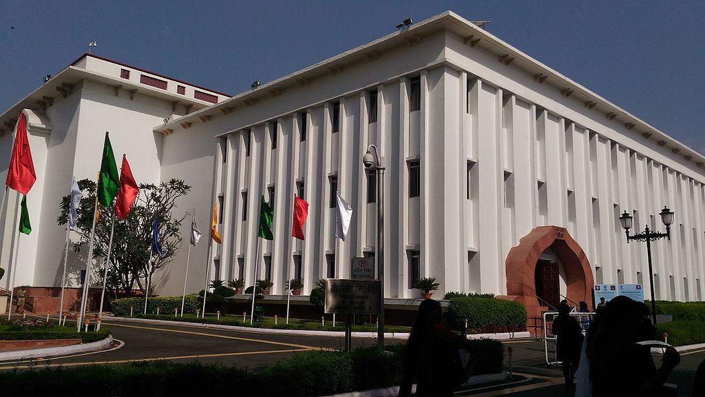 وگیان بھون،فوٹو : وکیپیڈیا