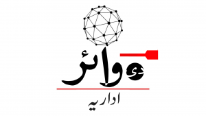 Urdu Editorial