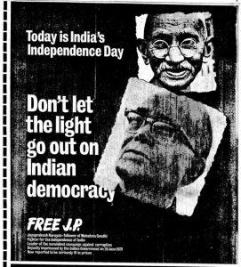 15 اگست 1975 میں دی ٹائمس آف لندن میں شائع جے پی آندولن کا اشتہار