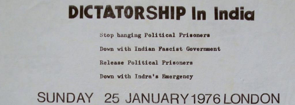 ایمرجنسی کے وقت حمایت کی مانگ کرتے ہوئے لندن میں لگا ایک پوسٹر (فوٹو : وکی پیڈیا)