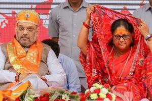 گزشتہ 4 اگست کو راجستھان کے راج سمند میں گورو یاتراکے دوران بی جے پی صدر امت شاہ اور وزیراعلیٰ وسندھرا راجے۔ (فوٹو : پی ٹی آئی)