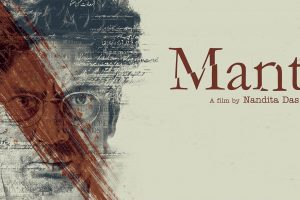 manto-film-beyond-bollywood