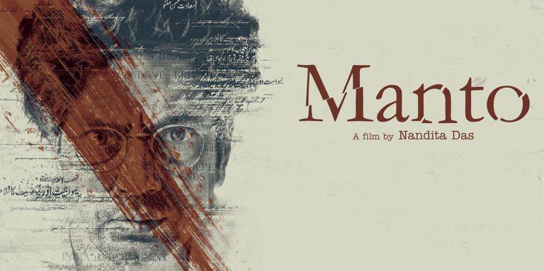 manto-film-beyond-bollywood
