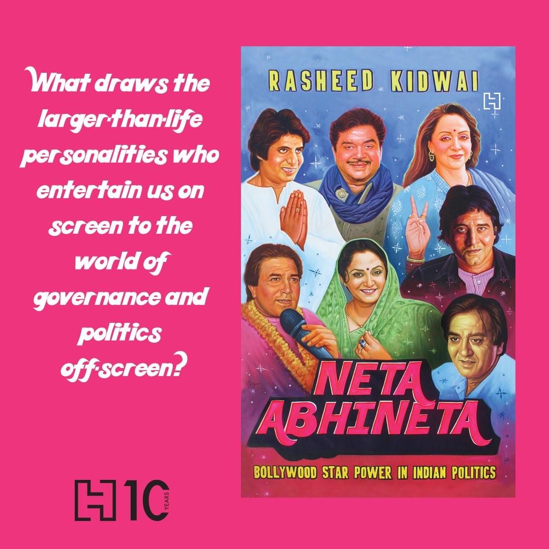 رشید قدوائی کی تازہ ترین کتاب نیتا ابھینیتا