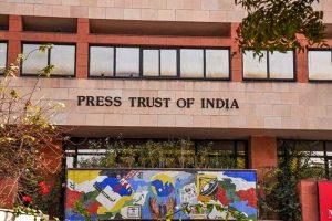 پریس ٹرسٹ آف انڈیا