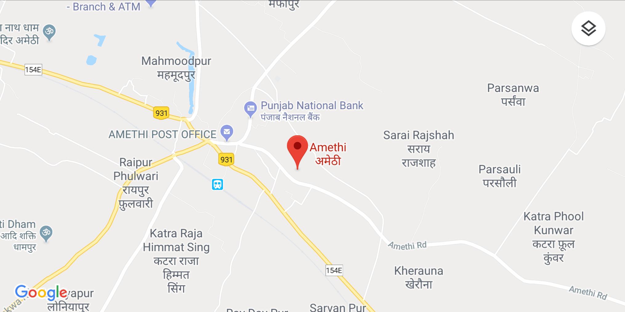 Amethi-e1539591429894