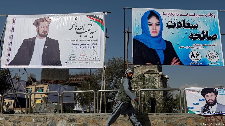 AfghanistanElection_DWUrdu