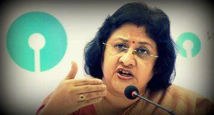 اسٹیٹ بینک آف انڈیا کی سابق صدر ارندھتی بھٹاچاریہ (فوٹو : پی ٹی آئی)