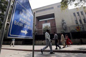 ریزرو بینک آف انڈیا۔ (فوٹو : رائٹرس)