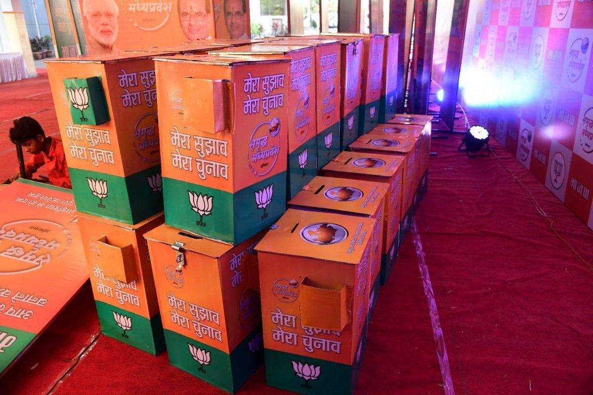 سمردھ مدھیہ پردیش مہم کے تحت لوگوں کے مشورے مانگنے کے لئے بی جے پی کی طرف سے مختلف شہروں میں باکس بھی رکھوائے گئے ہیں۔ (فوٹو بشکریہ: ٹوئٹر /بی جے پی)