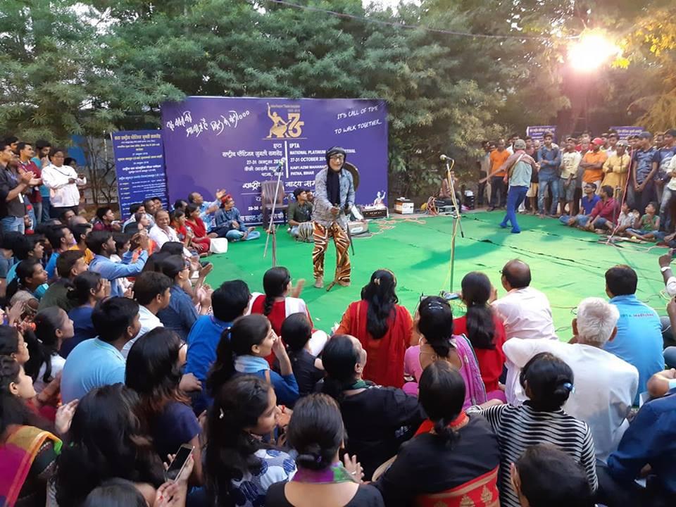 IPTA_Patna