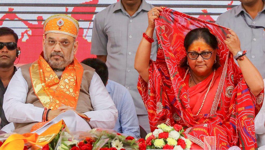 بی جے پی صدر امت شاہ اور راجستھان کی وزیراعلیٰ وسندھرا راجے۔ (فوٹو : پی ٹی آئی)