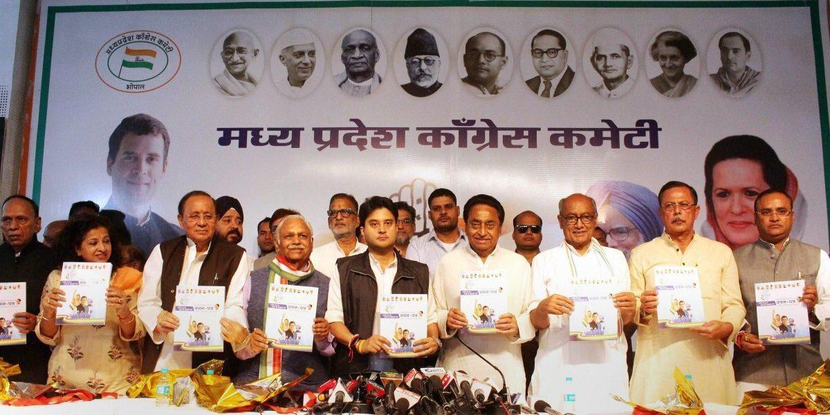 Madhya Pradesh Congress PTI