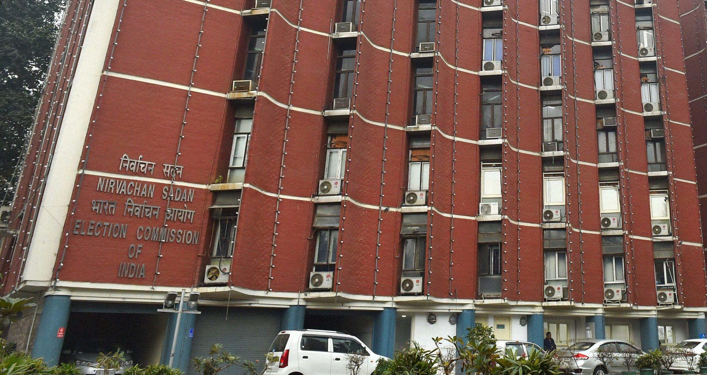 نئی دہلی واقع الیکشن کمیشن کا دفتر۔ (فوٹو : پی ٹی آئی)