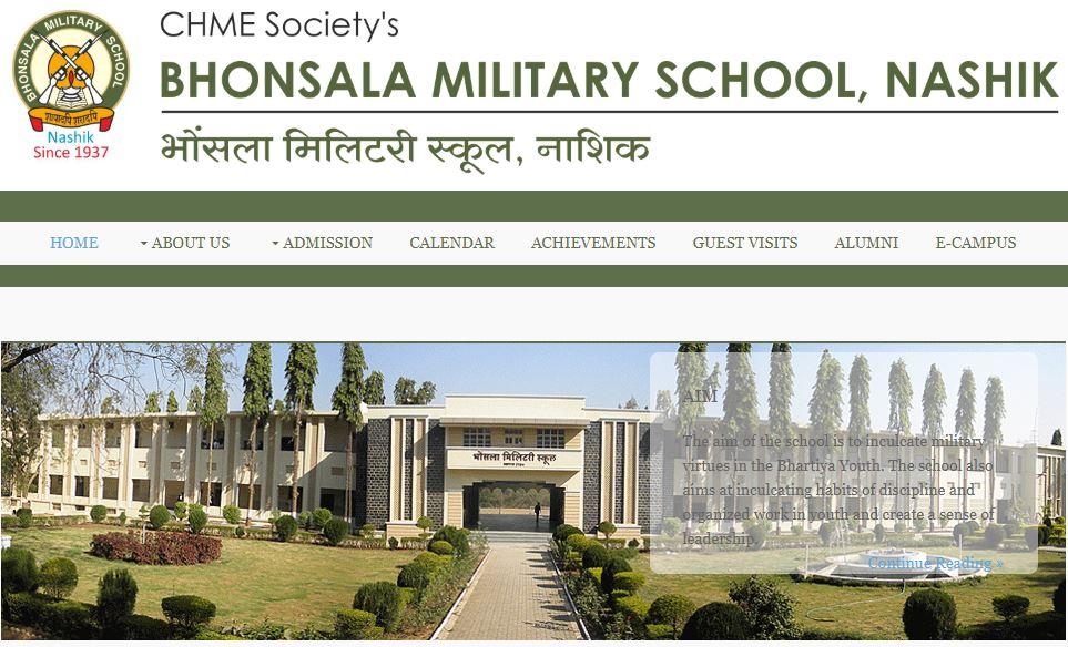 اسکرین شاٹ،اسکول ویب سائٹ