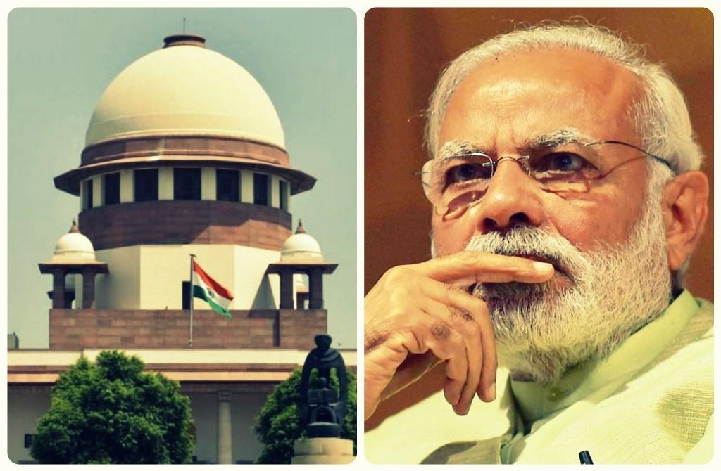سپریم کورٹ اور وزیر اعظم نریندر مودی (فوٹو : پی ٹی آئی)