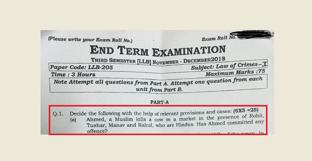 آئی پی یونیورسٹی کے لاء اگزام کا سوال