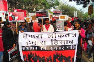 دہلی میں آر ٹی آئی ترمیم کے خلاف مظاہرہ کرتے لوگ۔ (فوٹو : دی وائر)