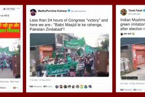 RajashthanFakeNews